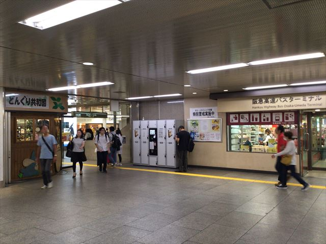 阪急高速バスターミナル前