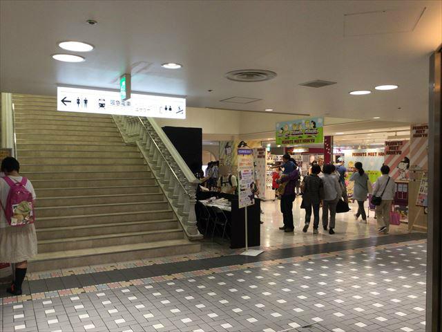 阪急三番街地下2階北館の階段