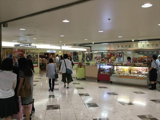 阪急三番街地下2階