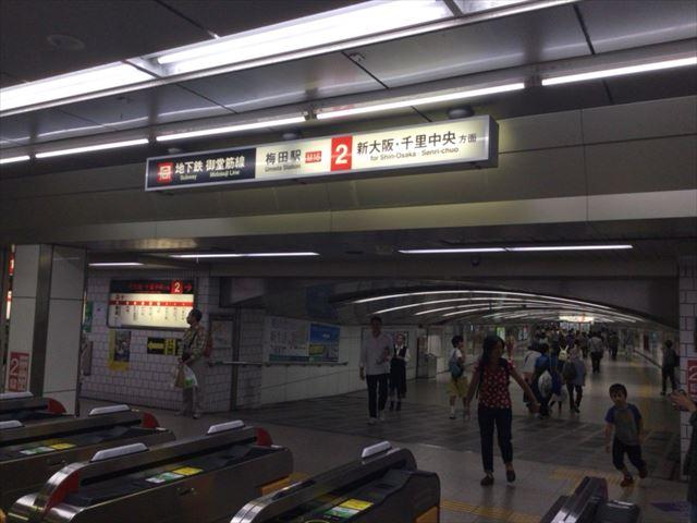御堂筋線「梅田駅」北改札