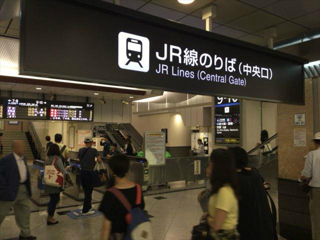 JR大阪駅中央口