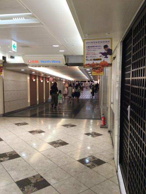 阪急三番街地下2階北館通路