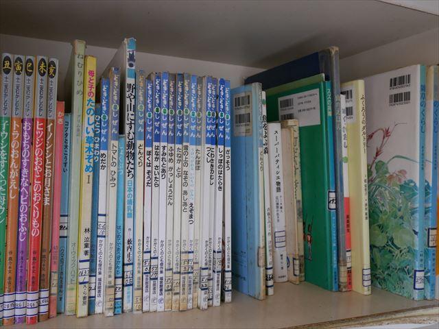 京都府立植物園「きのこ文庫」の図書