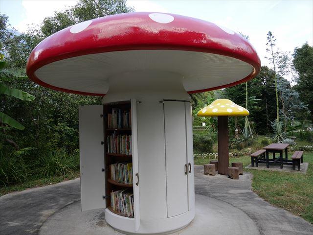 京都府立植物園のきのこ文庫