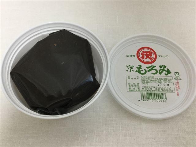 澤井醤油本店「京都まるさわ」もろみの蓋を開けた様子