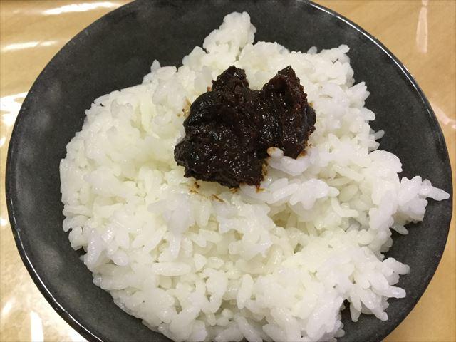 澤井醤油本店「京都まるさわ」の京もろみをごはんの上に乗せてみた