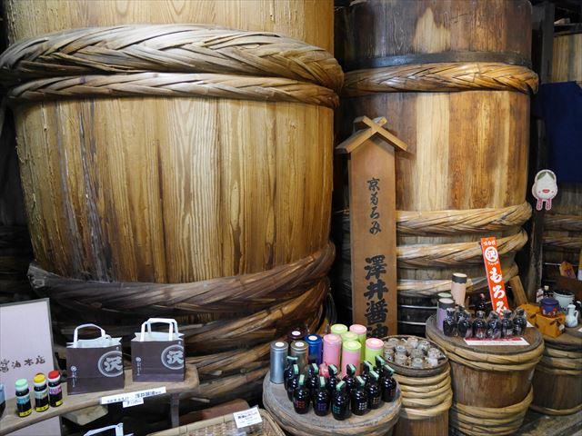 澤井醤油本店「京都まるさわ」店内