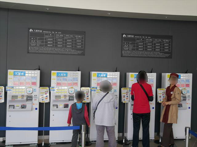 「京都鉄道博物館」のチケット売り場(自動販売機)