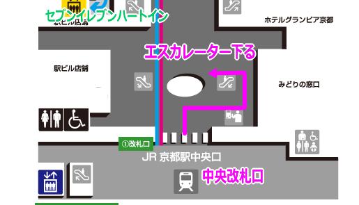 京都駅周辺地図。コインロッカーに行く道順