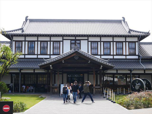 京都鉄道博物館、出口