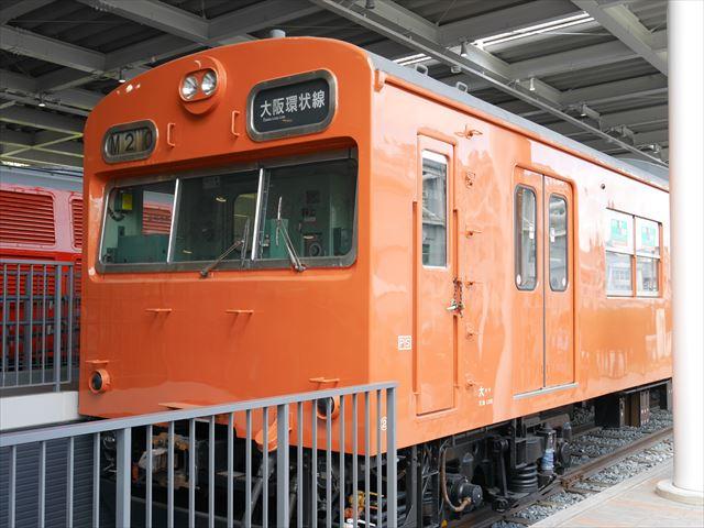 京都鉄道博物館」展示車両、大阪環状線