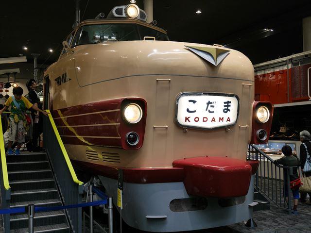 京都鉄道博物館」展示車両、こだま