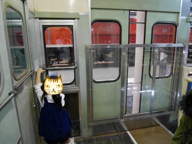 京都鉄道博物館」展示、大阪環状線の開閉レバー