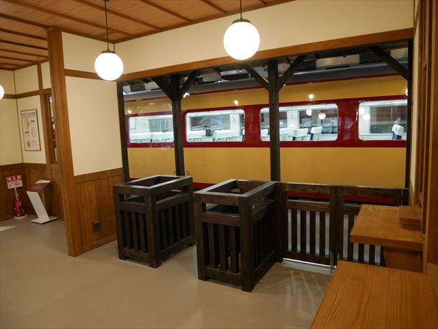 京都鉄道博物館「昭和の駅」改札