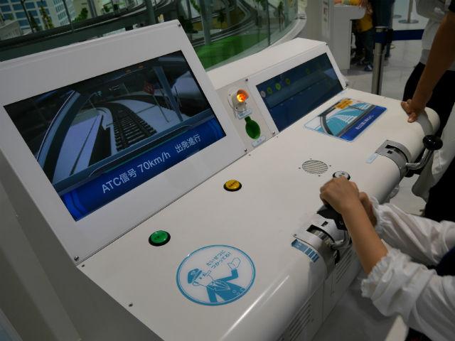 京都鉄道博物館、鉄道ジオラマを運転する娘