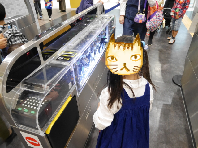 京都鉄道博物館、自動改札機改札