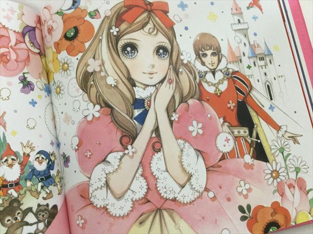 高橋真琴さんの絵本「シンデレラ」の中のしらゆきひめの1ページ