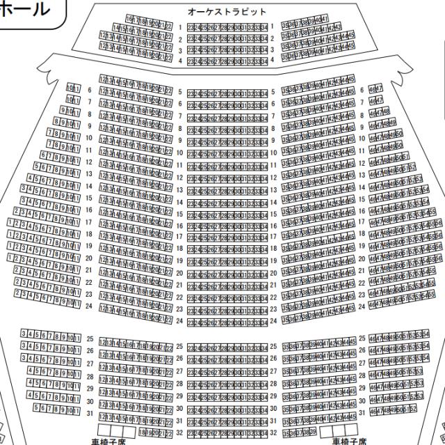 福岡サンパレスホール1階席座席表
