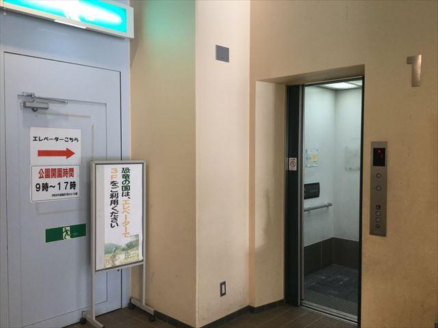 平成榛原子供のもり公園、エレベーター