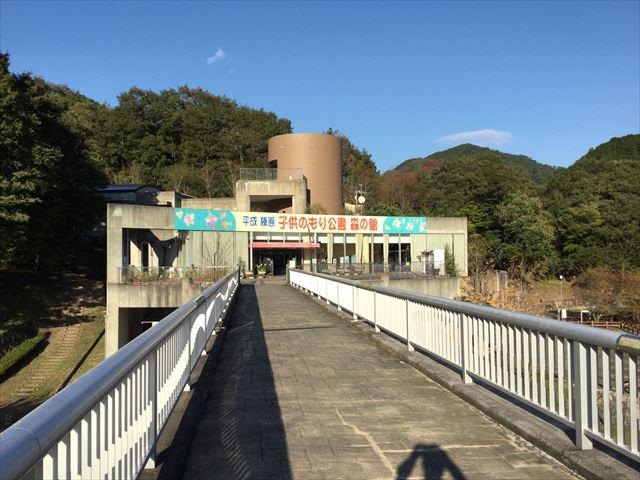 「平成榛原子供のもり公園」森の館