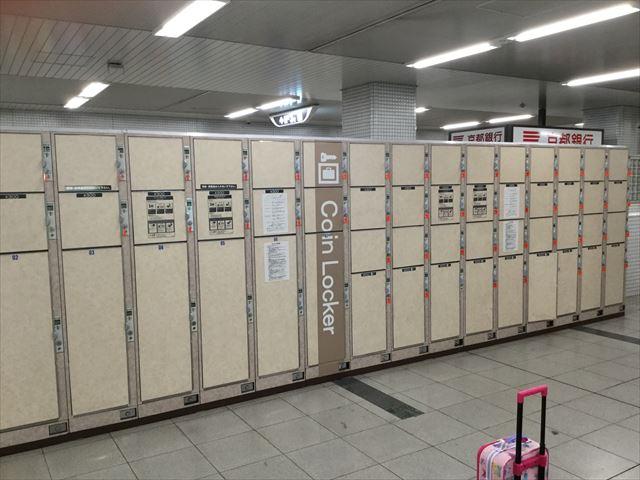 京都市営地下鉄「烏丸御池駅」改札内にあるコインロッカー