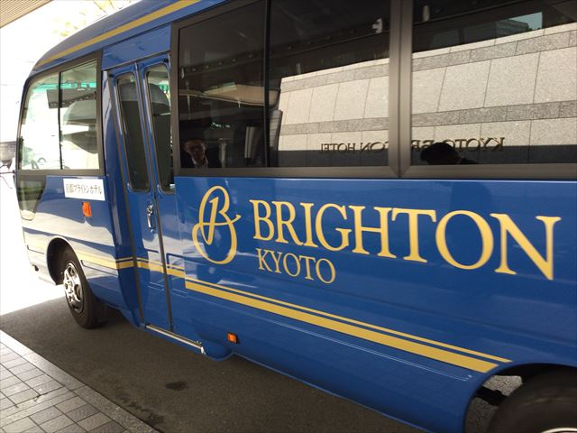 京都ブライトンホテルのシャトルバス