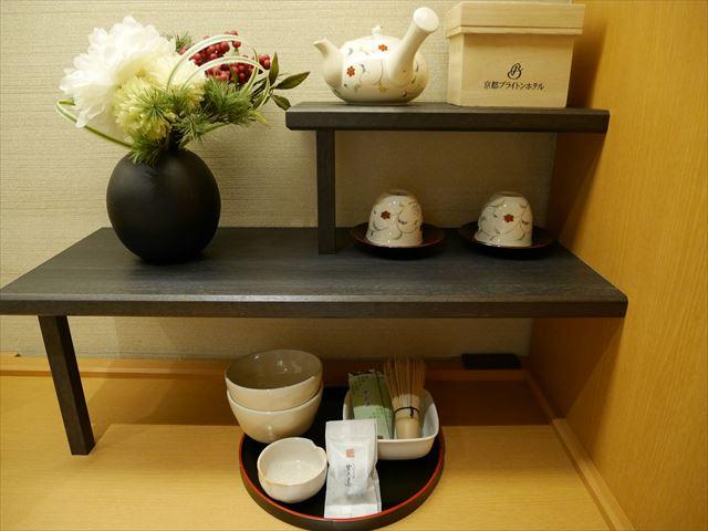京都ブライトンホテル「ルームen(えん)」抹茶