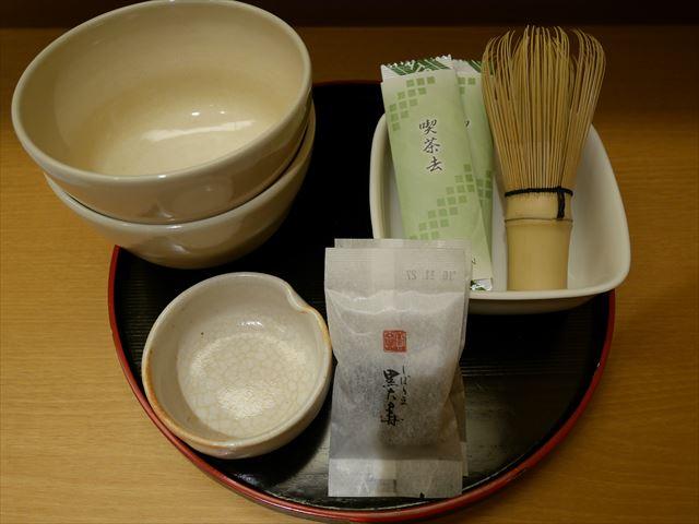 京都ブライトンホテル「ルームen(えん)」抹茶とお菓子