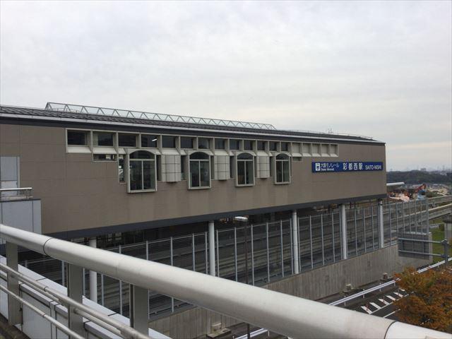 大阪モノレール「彩都西駅」