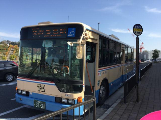 彩都西駅行きの阪急バス