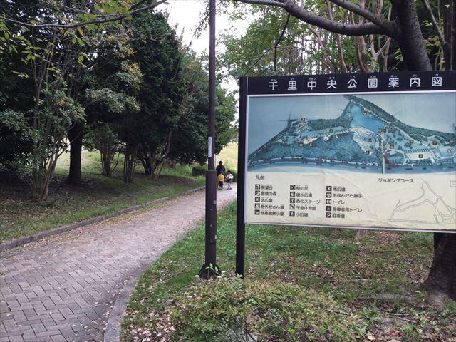 「千里東町公園」園内マップの看板