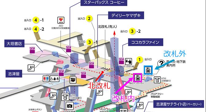地下鉄「烏丸御池駅」のコインロッカー地図(改札内と改札外)