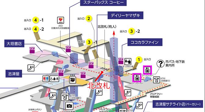 地下鉄「烏丸御池駅」のコインロッカー地図