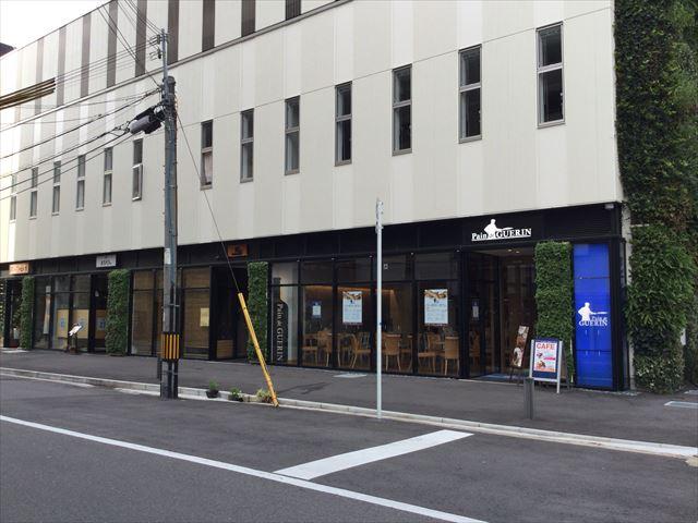 パンドゲラン福島店