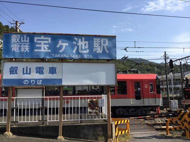 叡山電鉄「宝ヶ池駅」前