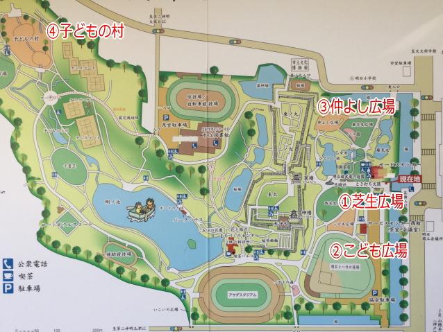 明石公園の遊具や芝生広場マップ