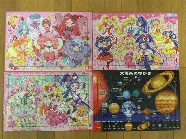 キャラクタージグソーパズル、プリキュア、リルリルフェアリル、宇宙