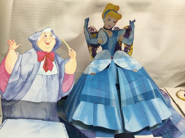 しかけ絵本「ディズニープリンセス・マジカルポップアップ」シンデレラが綺麗なドレスに変身後