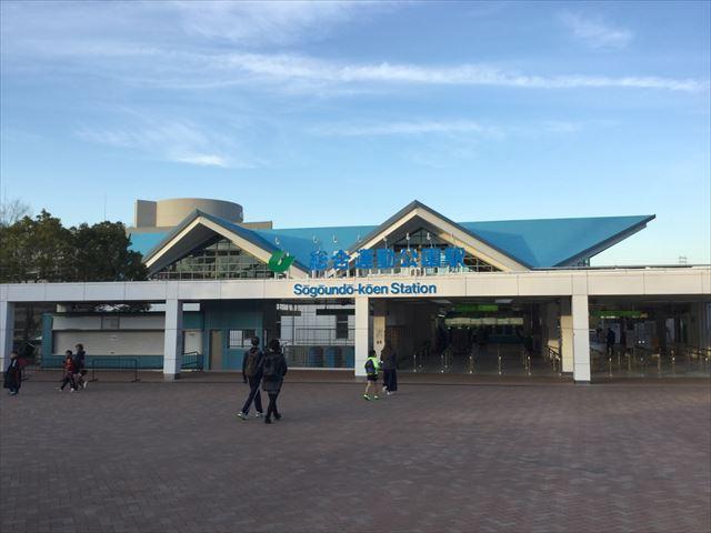 神戸総合運動公園駅前
