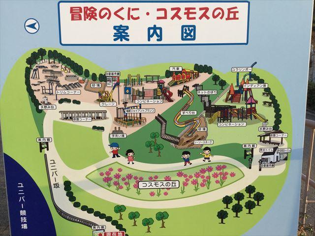 神戸総合運動公園「冒険のくに・コスモスの丘」案内図