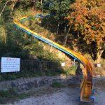 神戸総合運動公園「冒険のくに」長い滑り台、下段