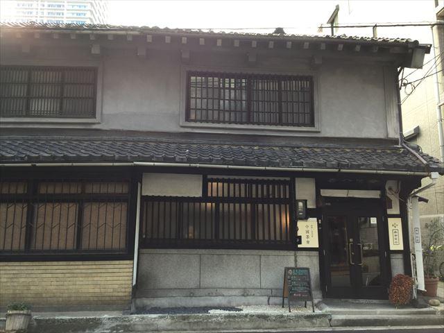 古民家風な建物、中国茶専門店「無茶苦茶」