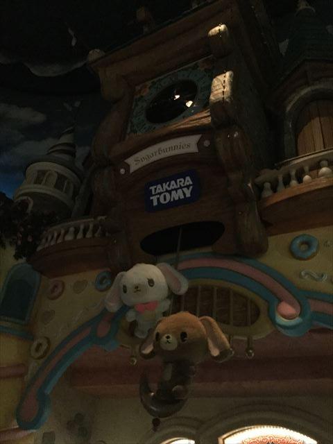 サンリオピューロランドの大時計