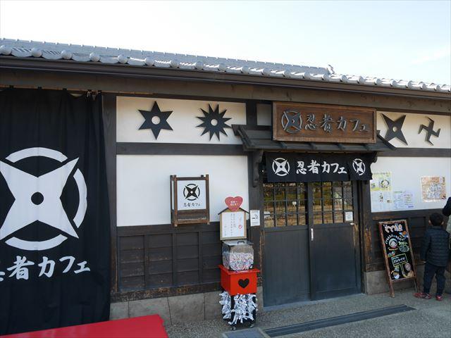 東映太秦映画村「忍者カフェ」
