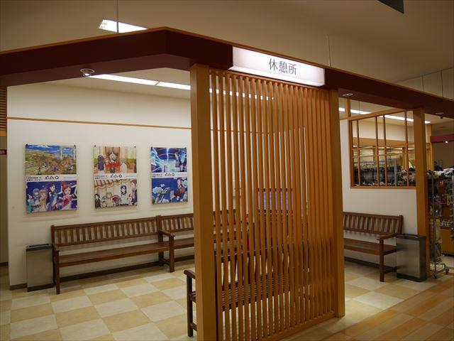 「東映太秦映画村」休憩所