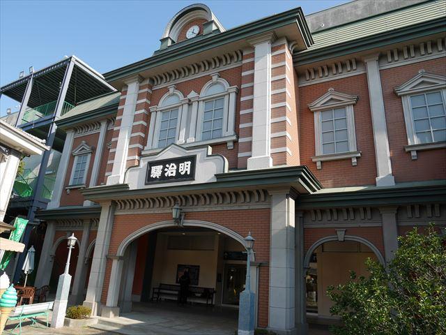 東映太秦映画村、明治駅の洋風レンガ建築