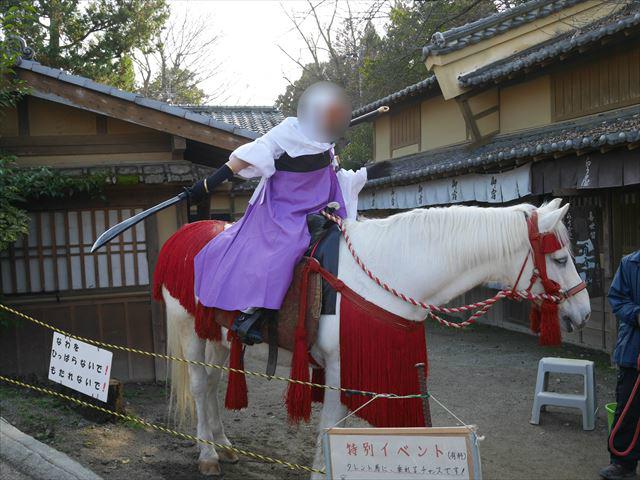「東映太秦映画村」白馬に乗って記念撮影