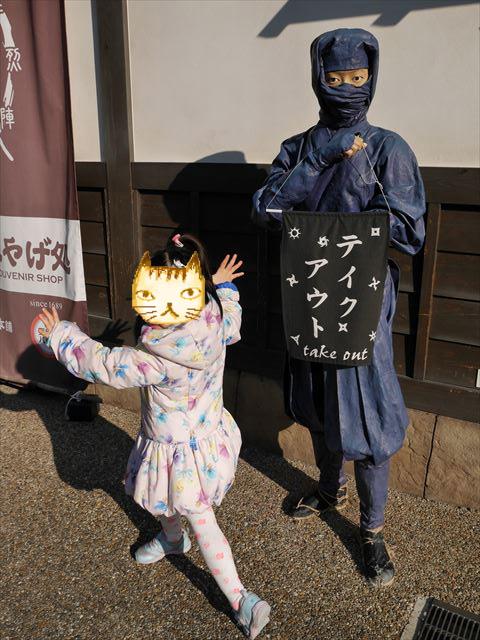 「東映太秦映画村」忍者と記念写真