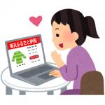 PCで「楽天ふるさと納税」をする女性