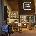 渋谷「カフェ1886 at ボッシュ」はドイツの厳選素材を使った穴場カフェ